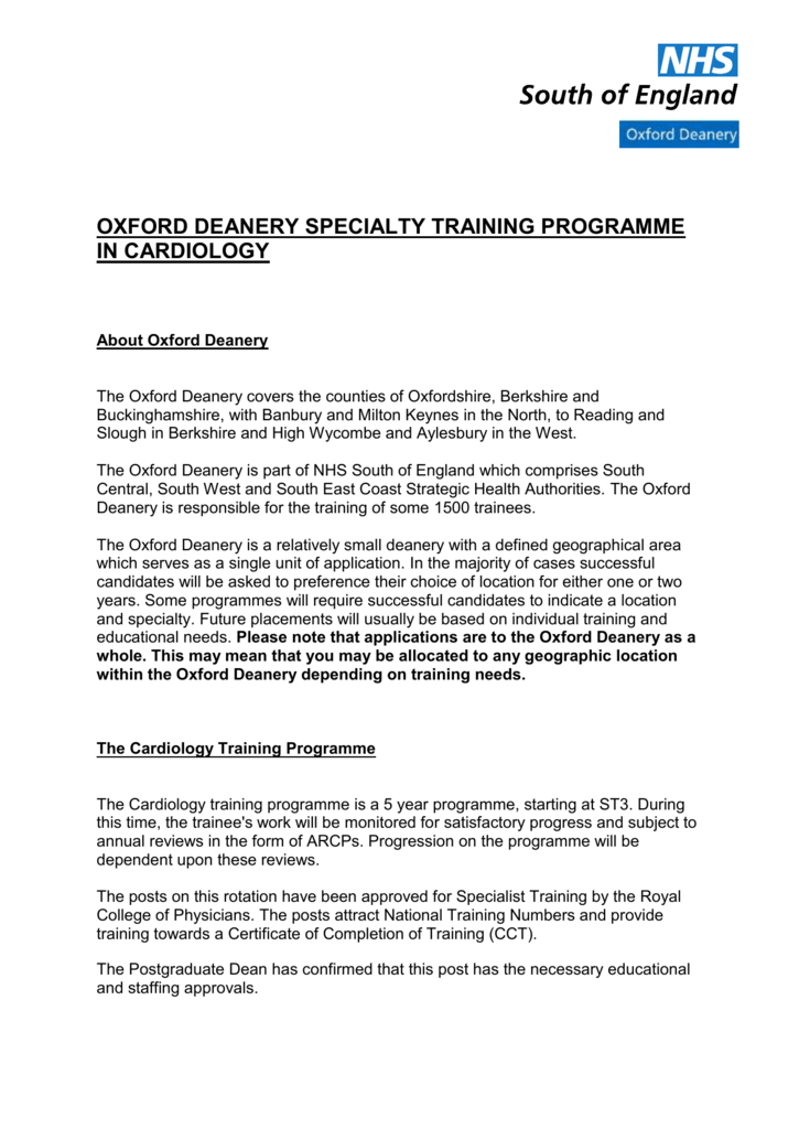 oxford deanery specialty training programme in cardiology