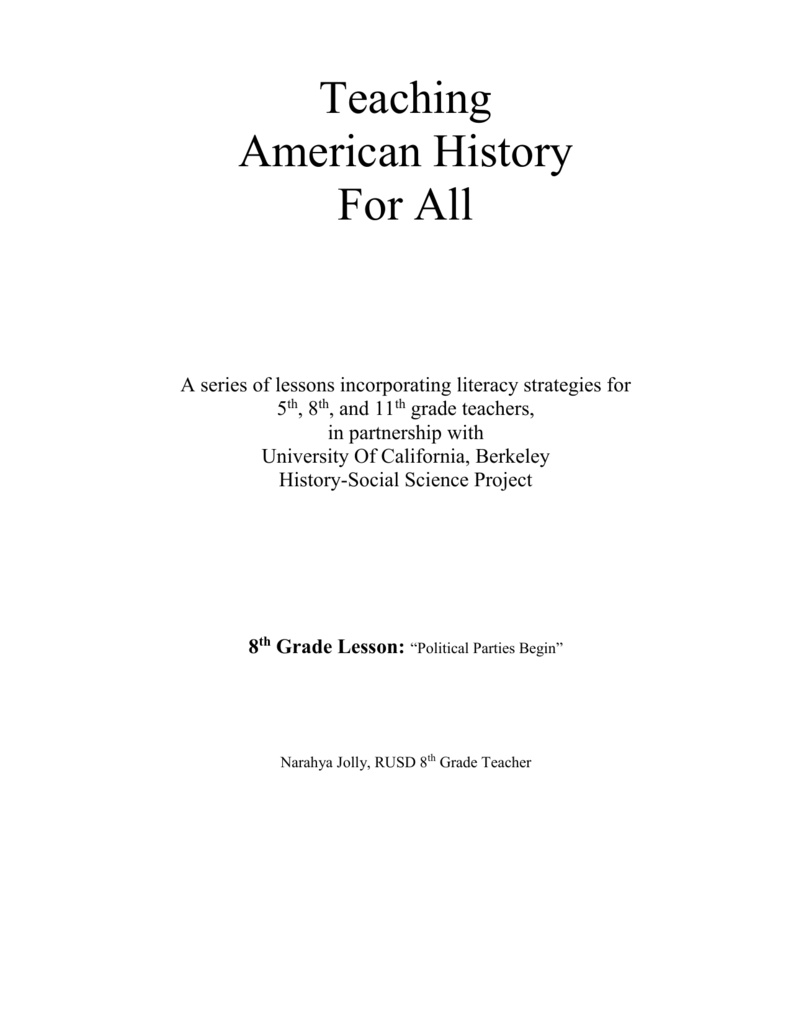 hamilton vs jefferson debate   uc berkeley history