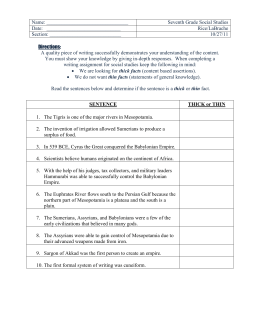 Thick or thin worksheet