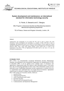 System development and maintenance: an international standard for