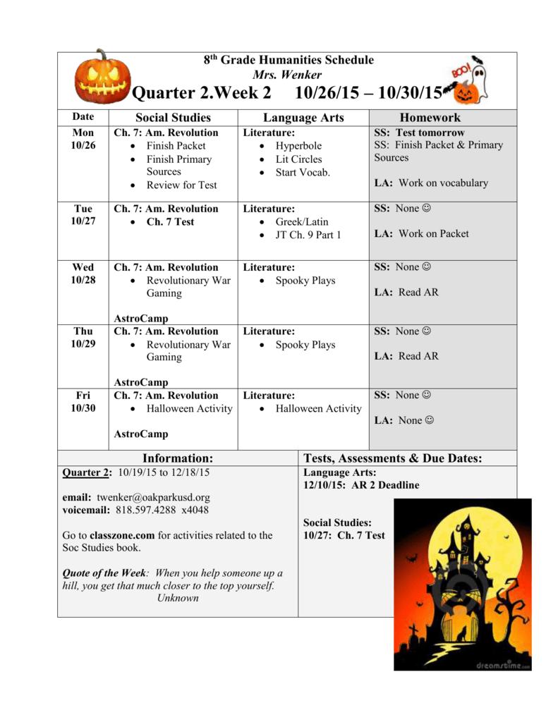 8th Grade Humanities Schedule