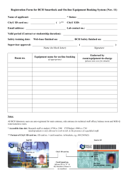 Registration Form for BCH Laboratory Smartlock User