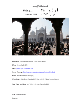 Urdu 311 / **** 311 - University of Washington