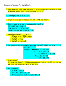 Sequence of Lessons for Multiplication