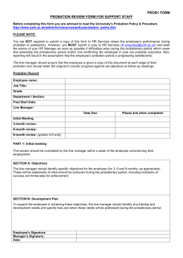 Probation Review Form