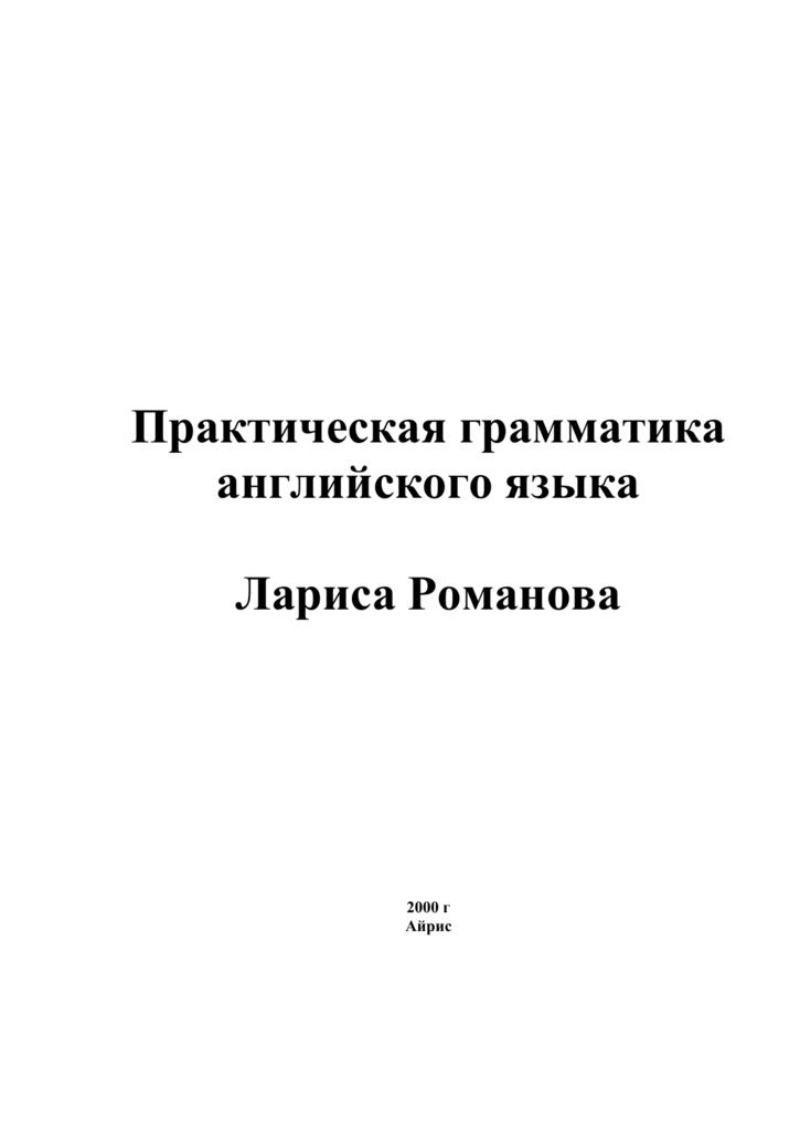 it invent 162 ключ