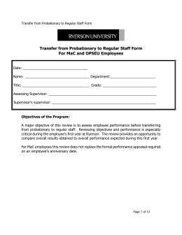 Transfer from Probationary to Regular Staff Form