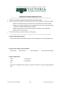 Intellectual Property Notification form