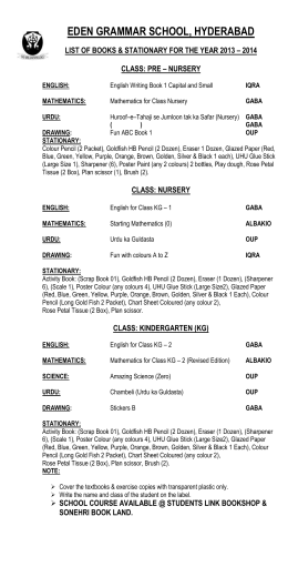 celta application 1 Gv calgary, celta teacher training program – application form page 3 of 3 terms & conditions: 1 the minimum number of candidates per course is five and the maximum is normally 12.