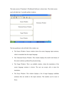 The main screen of Translator`s Workbench Software is shown here