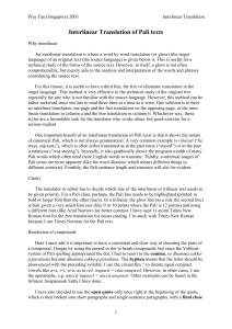 README DOC     IT: interlinear text processor, version 1 1c