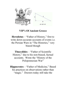 VIP`s Of Ancient Greece - Madison Public Schools