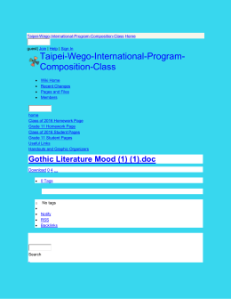 Taipei-Wego-International-Program-Composition-Class