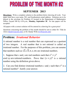 Problem: Irrational Behavior