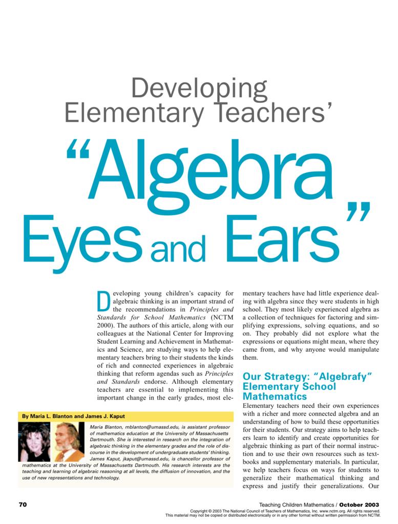 Developing Elementary Teachers`