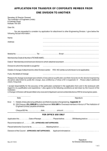 Application Form for Transfer from one Engineering Division to another