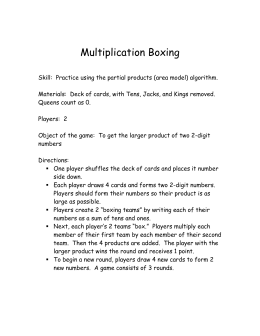 Multiplication Boxing