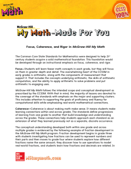 Focus, Coherence, and Rigor in McGraw