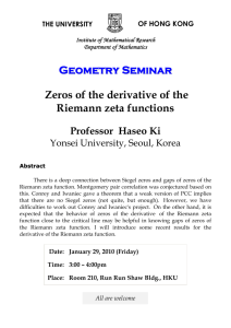 Zeros of the derivative of the Riemann zeta functions by Professor