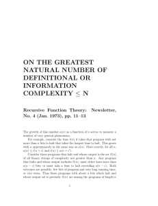 on the greatest natural number of definitional or information