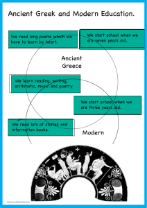 Ancient Greek and Modern Education.