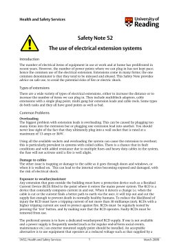 The use of electrical extensions