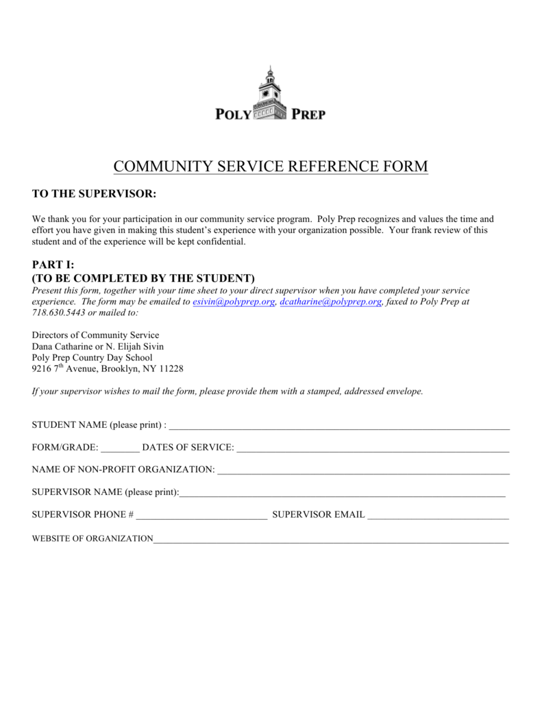 Reference Community Portal Form Service Parent Poly -