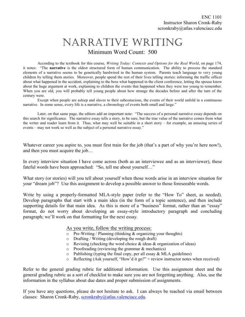 500 word narrative essay