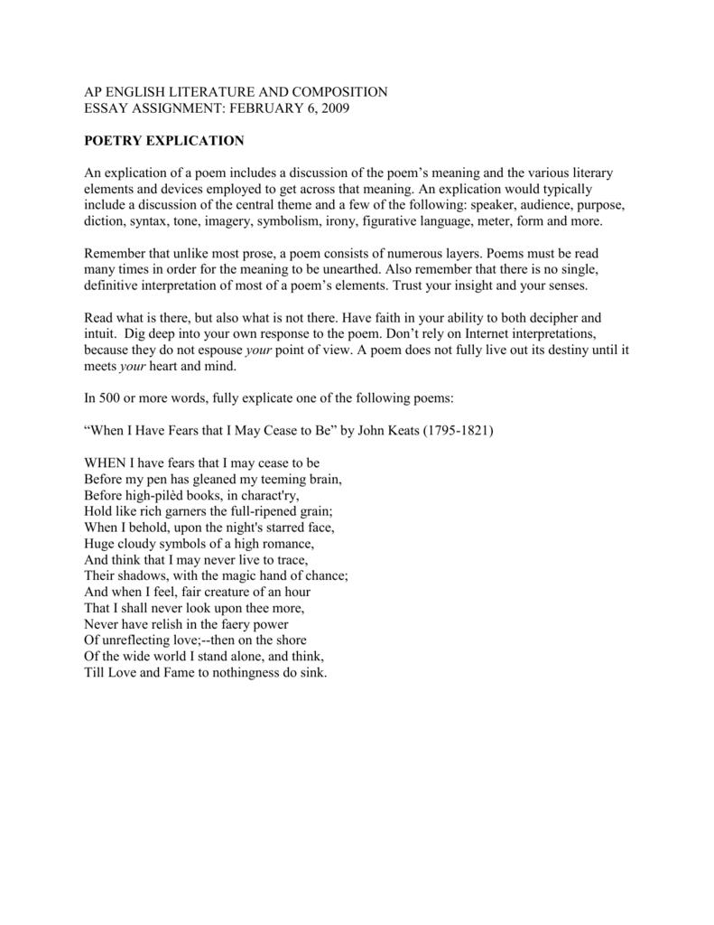 poem explication essay assignment sheet