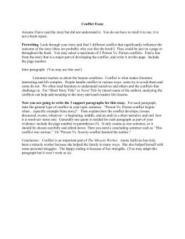 MIT Essay 5