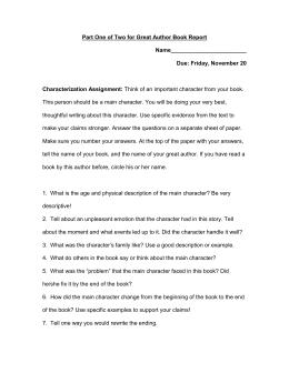 Literal Equations and Formulas Worksheet (doc)