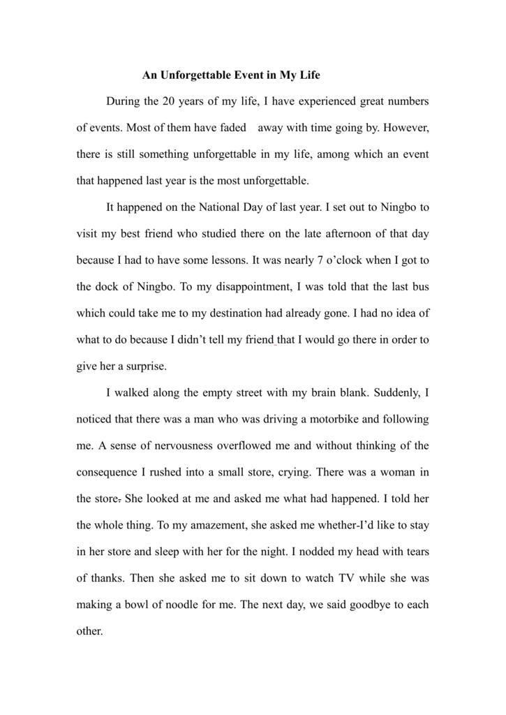 Check my essays online