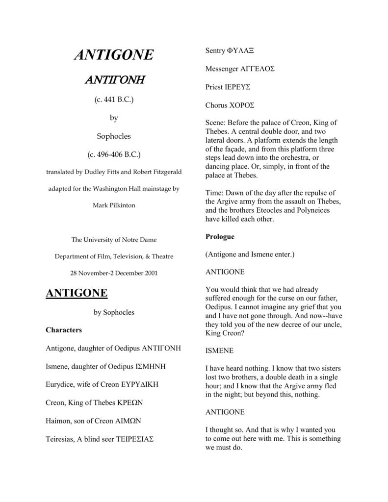 antigone short essay Essay on antigone: the theme of family loyalty loyalty to family in barn burning by william faulkner the short story barn burning by antigone essay.