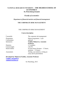 The corporate risk management.doc