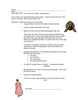 the lady or the tiger worksheet