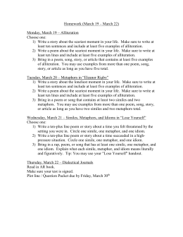 management accounting research paper topics kindergarten