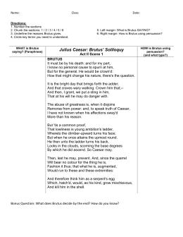 julius caesar brutus analysis