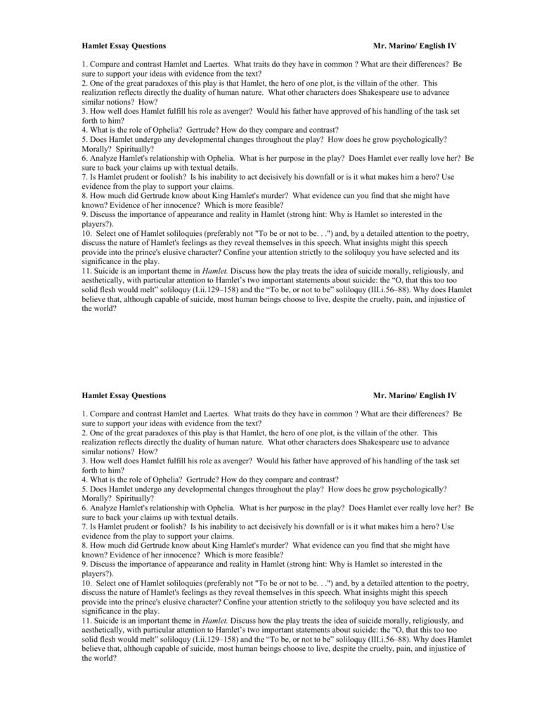 Education program admission essay