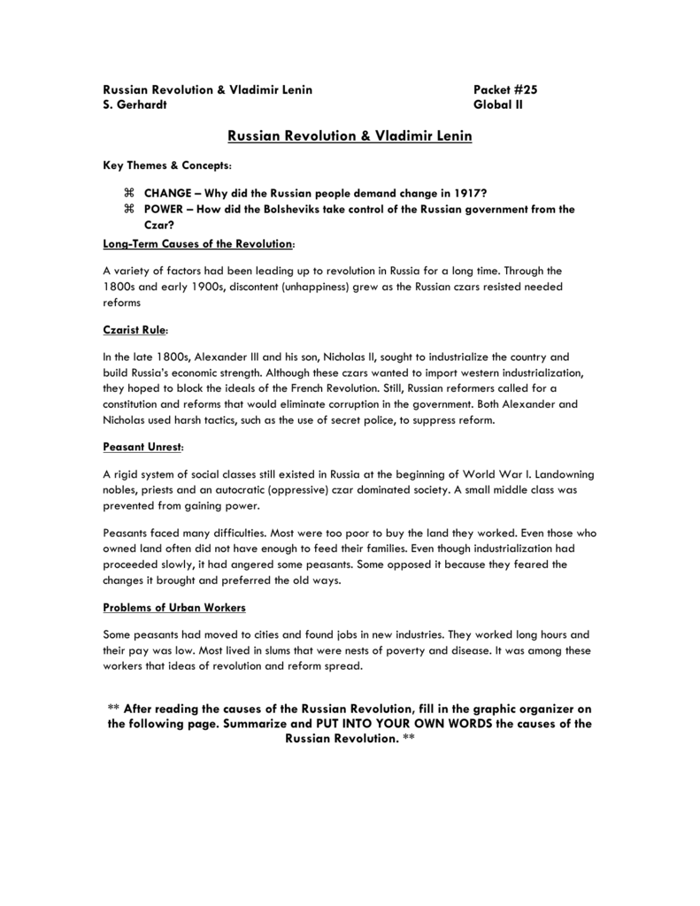 russian revolution term paper