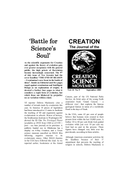 Journal master - Creation Science Movement