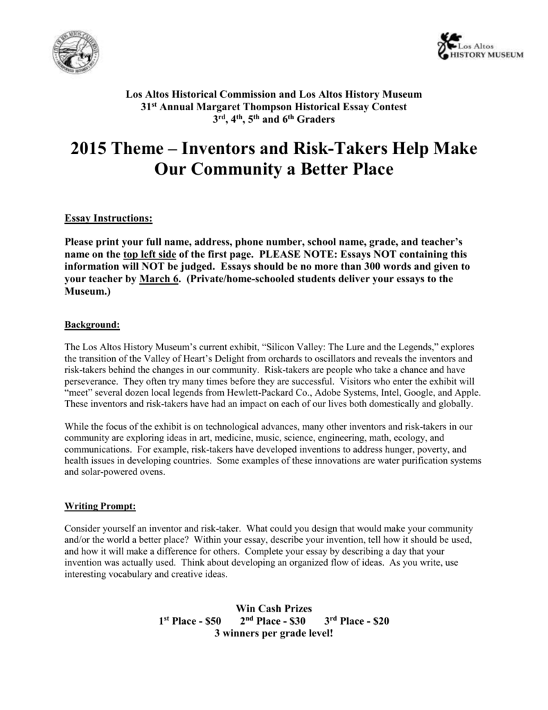 inventors and inventions essay