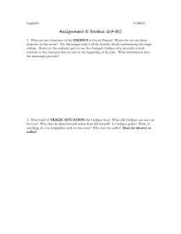 Oedipus rex literary analysis essay