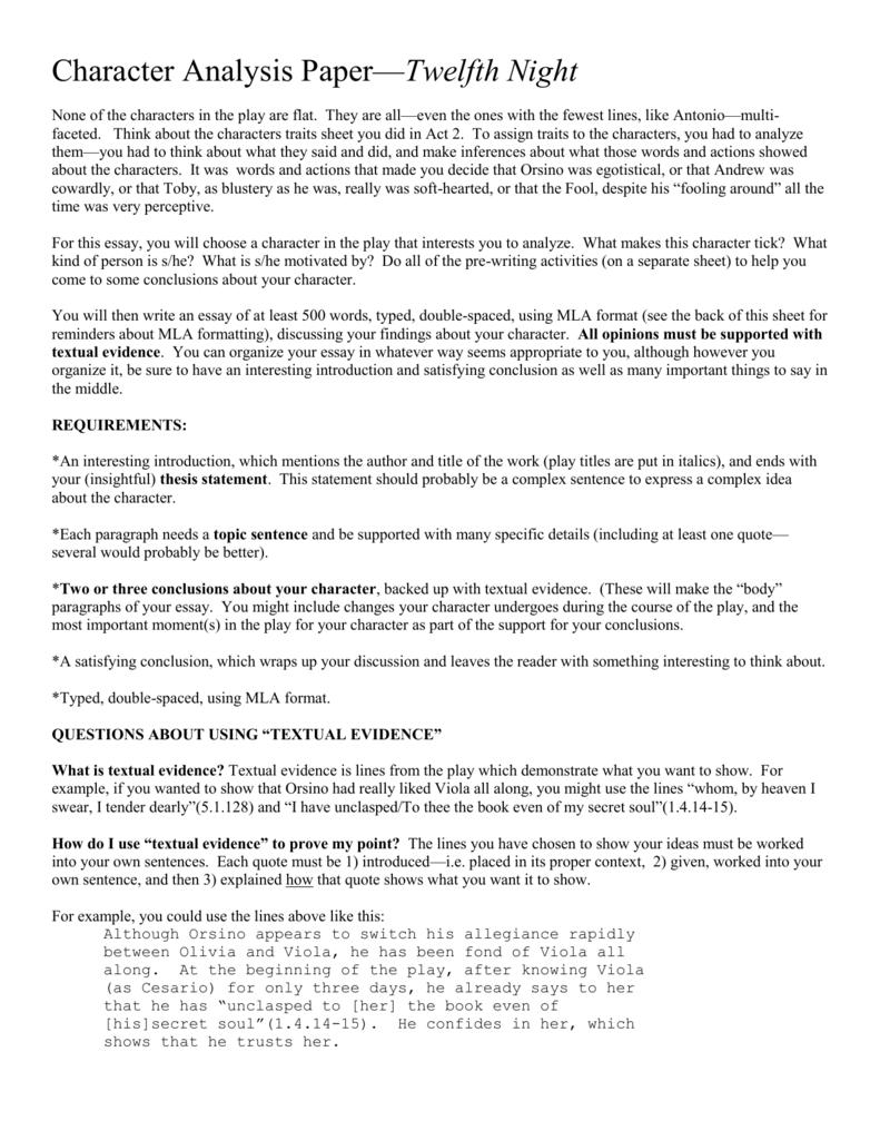 twelfth night essay introduction