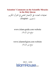 Scientists` Comments on the Scientific Miracles in the Holy Quran DOC
