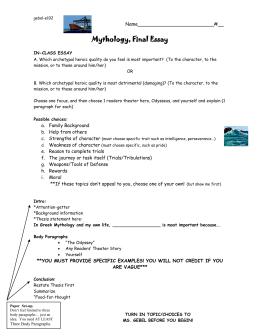 greek mythology essay rubric in class essay test