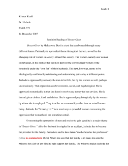no w  feminist essay sample doc