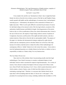 Paper Abstract/Proposal for Yale`s Critical Islamic Reflections 2004