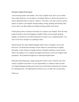 Principal`s English Week Speech