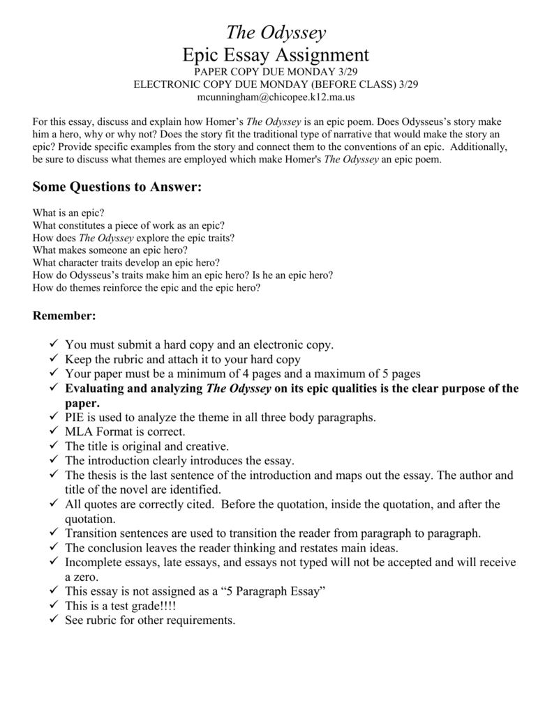 the odyssey epic essay assignment paper copy due monday