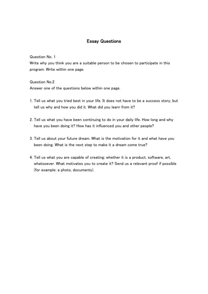 a dream essay in english